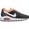 Nike Air Max Command Flex Ltr (GS) (fekete/barack)